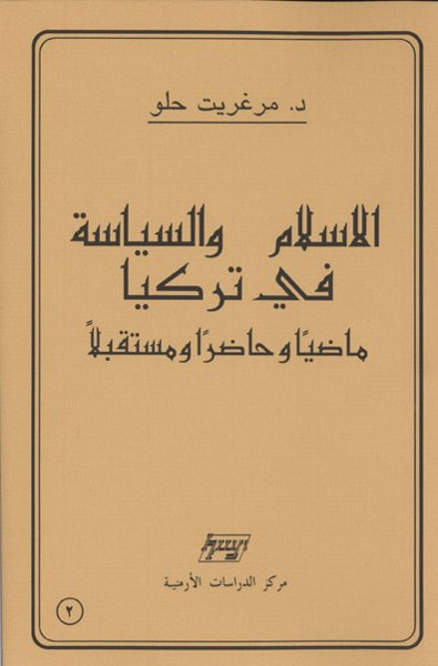 http://www.ancme.net/files/books/b5.jpg